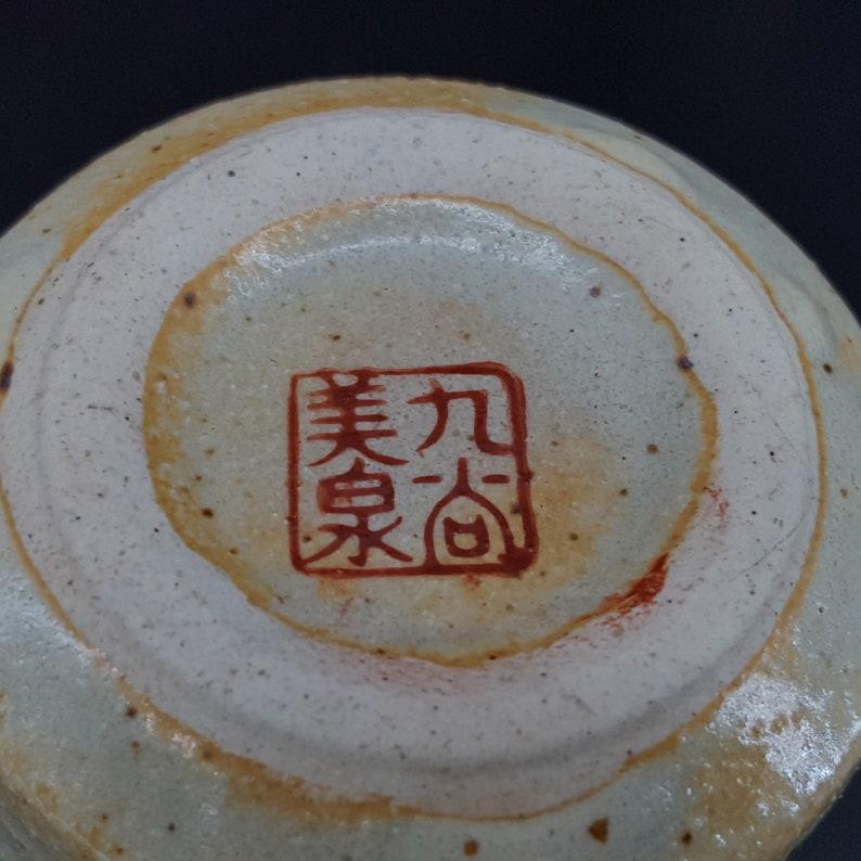 Kutani Bisen Sake Cup 5pcs WBOX from JAPAN