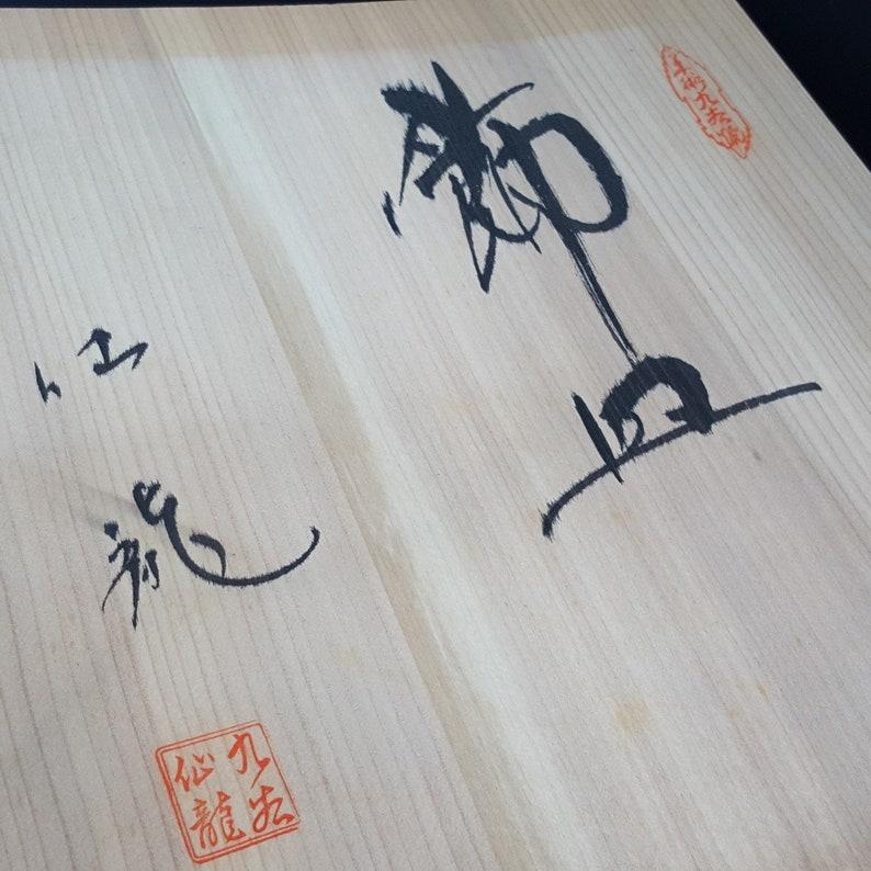 Kutani Senryu Kinsai Horse Art Plate 27cm from JAPAN