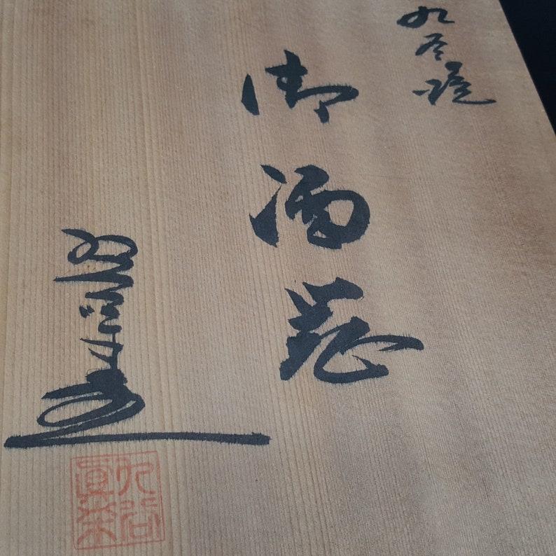 from JAPAN Kutani Shinei Shoza Sake set WBOX
