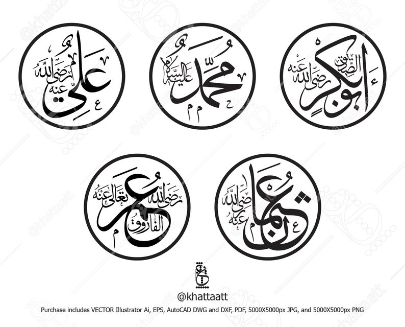 Arabic Calligraphy Vector of the Prophet Muhammad and some of the  companions