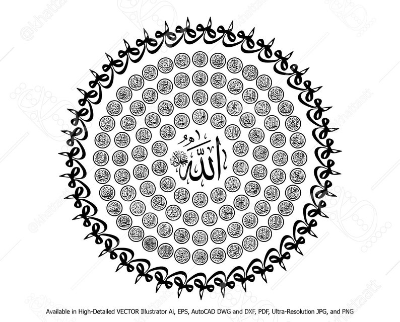 Arabic Calligraphy VECTOR SET of the 99 Greatest Names of ALLAH