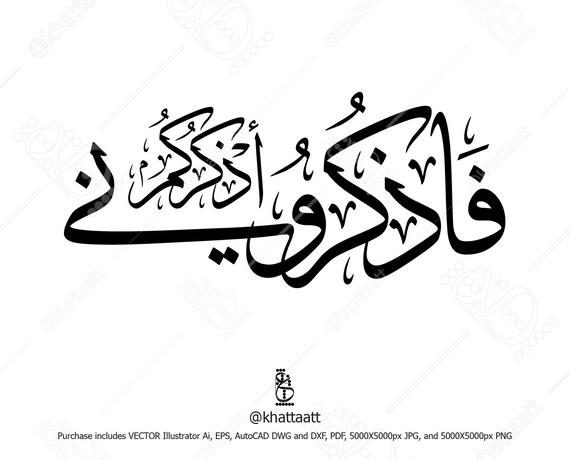 Decorative Arabic Fonts For Autocad - moonnexus's diary