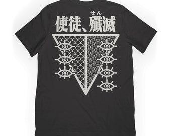 5bf24a876f7 ANIME SHIRT Anime Gifts Anime Clothing Anime TShirt Japanese Gifts Neon  Genesis Evangelion Shirt Eva Shirt Manga Shirt Anime Tee Streetwear