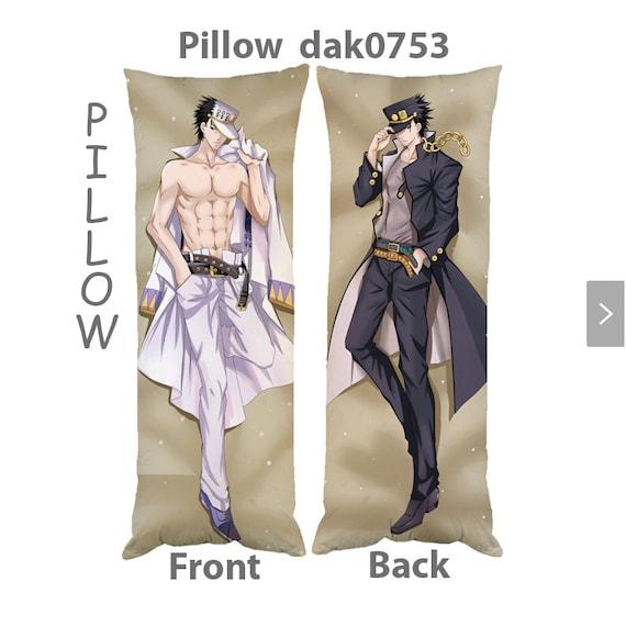DAKIMAKURA Body Pillow cover   Etsy