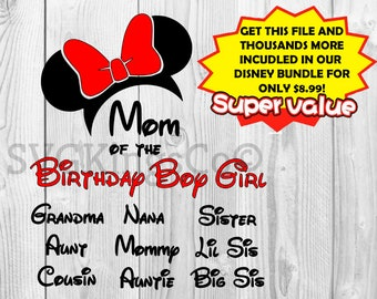 Mom of the birthday girl svg, mom of the birthday boy svg, disney svg, birthday girl svg, birthday boy svg, birthday squad svg, svg files