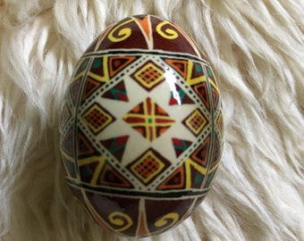 Brilliant Ukrainian Decorated Egg (Pysanka)