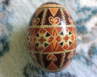 Brown Ukrainian Decorated Egg (Pysanka)
