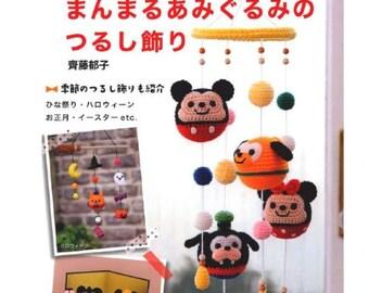 Free Mickey Mouse Crochet Patterns Etsy