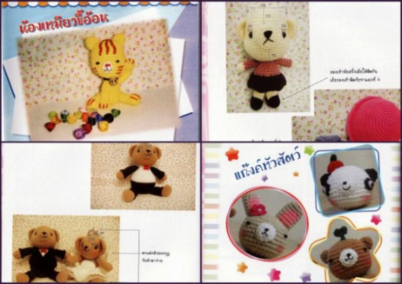 12 CUTE AMIGURUMI CROCHET Pattern-\u201cCute Amigurumi 6\u201d-Thai Edition Japanese Craft E-Book #79.Two Instant Download Pdf files.Easy crochet ami.