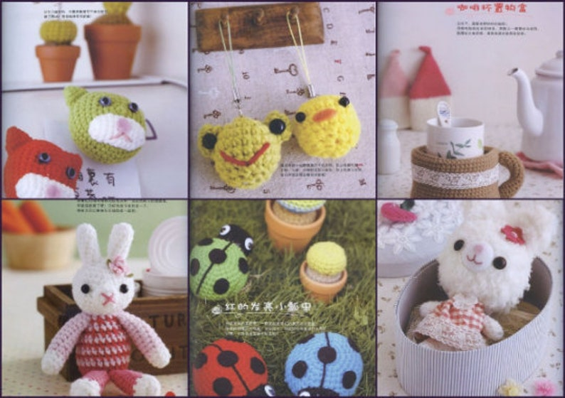 Ami-What? The Art of Amigurumi, Japanese Crochet | The Font Bundles Blog | 560x794