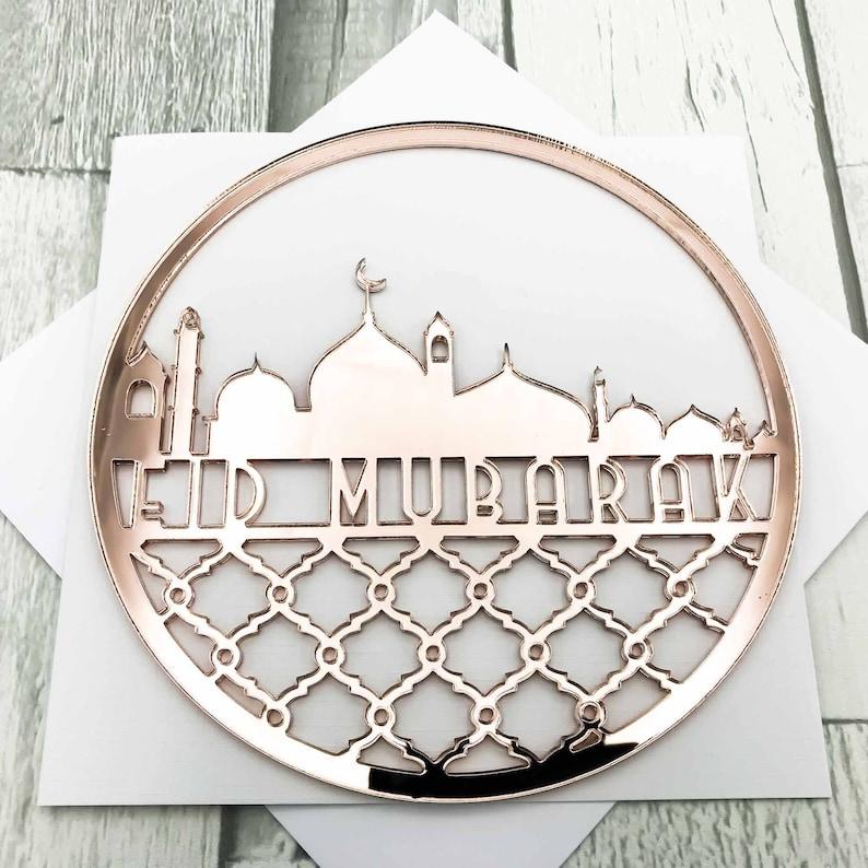 Eid Mubarak Eid Greeting Card Islamic Card Ramadan Card Eid Mubarak Card Eid Lasercut Eid Card Ramadan Mubarak Muslim Celebration