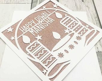 Personalised Diwali Card, Ganesh Card, Ganesh Diwali Card, Diwali Celebration Card, Happy Diwali Card, Handmade, Lasercut, XOXO DESIGNS UK