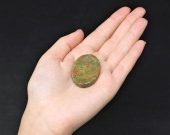Unakite Pocket Stone (Smooth Polished Worry Stone, Gemstone, Palm Stone, Pocket Stone)