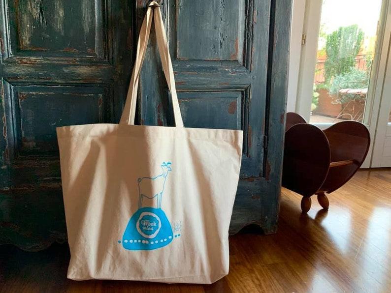 My Greek Salad Katzika Beach Bag: Turquoise Color Logo image 0