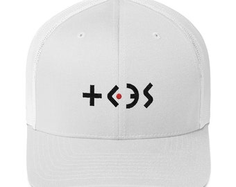 d667b9fc3f6d1 TE3S - Trucker Cap Black / White Funny Dad : Mum Hat, One Size, Cool And  Cute, Fun, workout hat, Cotton/Polyester/Nylon