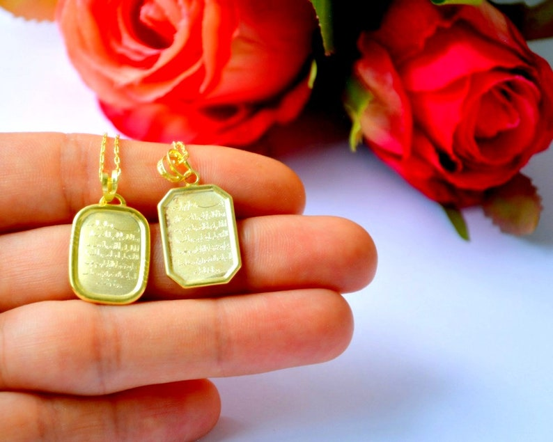 Silver Ayat Al Kursi Necklace, Golden Ayatul Kursi Charm, Al Bakara Surah  Jewelry, Holy Quran Gift, Muslim Faith Jewelry, Islamic Protection