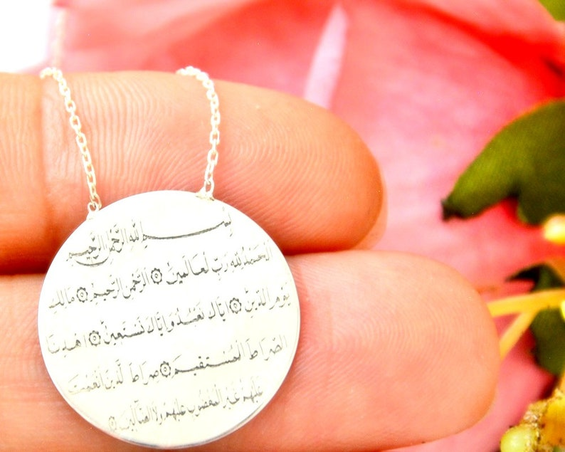 al Fath Necklace, Victory Doa Necklace, Islam Protection, First Kuran  Surah, Islam Holy Book, Fatih Surah, Fetih Doa, Al Baraqah, Al Bakara