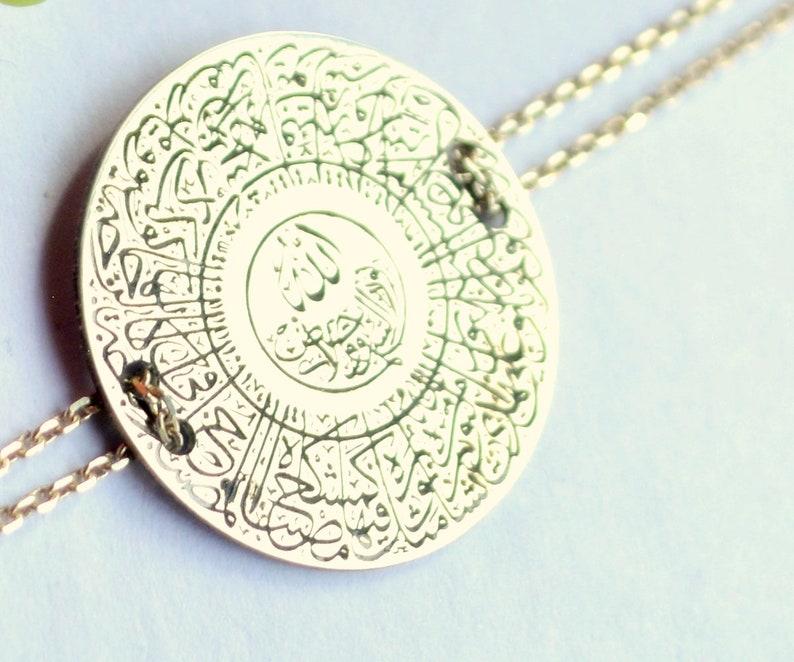 Ayatul kursi Bracelet Ayat al Qursi Bangle Islamic Holy Gift Quran Jewellery Muslim Calligraphy Art Al Baqarah Surah Bakara Necklace