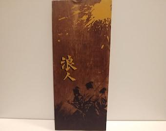 Samurai Wood Art, Samurai Wall Art, Samurai Art, Ronin Art, Wood Decor, Home Decor,