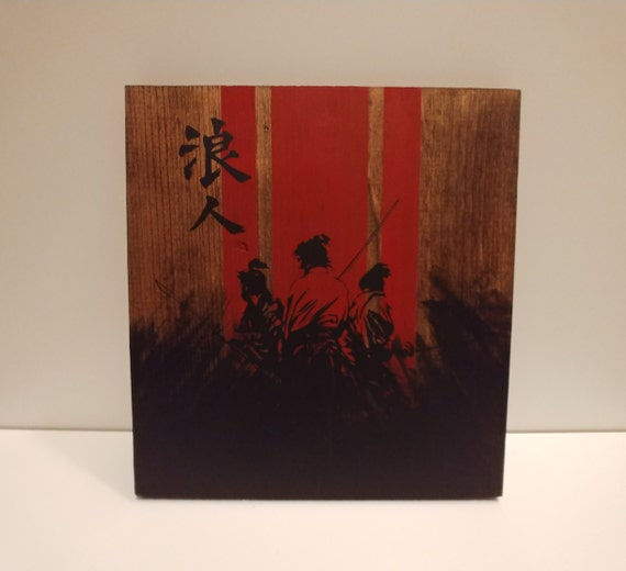 Samurai Wood Art RED Samurai Wall Art Samurai Art Ronin | Etsy
