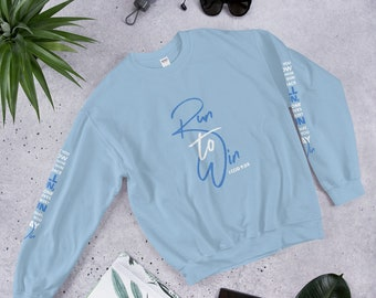 Sweatshirt - Run to Win (with sleeve print)