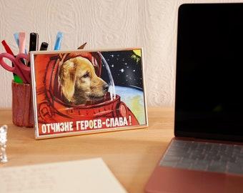 Personalised Propoganda Prints (Cosmodog)