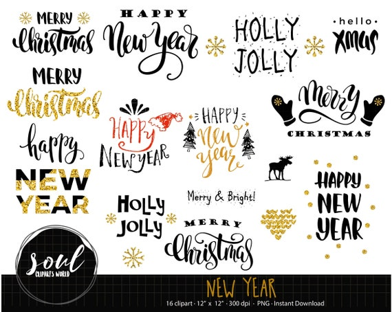 cod633 new year clipart 2020 cliparts commercial use clipart etsy etsy