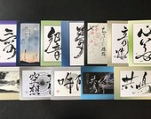 MULTIBUY Discount | Greeting Cards| Japanese Calligraphy/Painting Art | A5 size