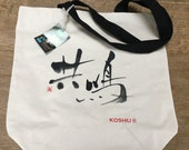 "CHRISTMAS SALE | Fairtrade cotton tote bag with Japanese calligraphy ""Resonance (Kyomei)"" by KOSHU Japanese Art 
