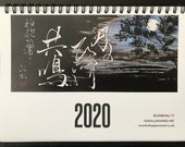 CHRISTMAS SALE | 2020 Desk Calendar by KOSHU | Japanese art | Calligraphy | Shodo | Sumi painting | Christmas / New Year gift idea