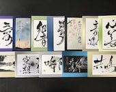 Greeting Cards | Japanese Calligraphy/Painting Art | A5 size