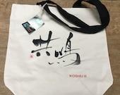 "Fairtrade cotton tote bag with Japanese calligraphy ""Resonance (Kyomei)"" by KOSHU Japanese Art | Eco friendly shopper bag"