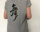 "Stylish Ladie's T-shirts with Japanese Art by Koshu- ""Dance"" | 舞 | Shodo | Calligraphy"