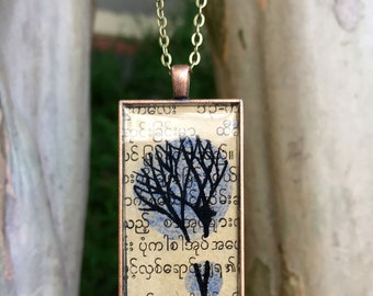 Burmese Print Necklace