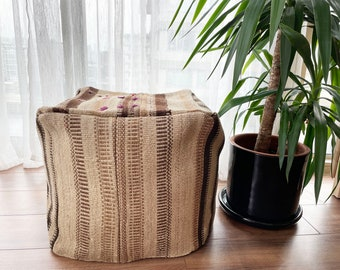 "Handmade Vintage Pouf Anatolian Decorative Natural Wool Ecofriendly Kilim Pouf 18""x18""x18"" No ID1033"