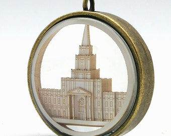 Houston Temple Ornament - Church of Jesus Christ Christmas ornament - wedding -  missionary - baptism - Glass and Lasercut paper
