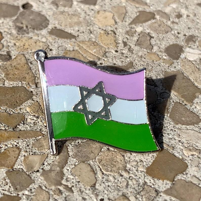 Genderqueer Pride & Star of David Jewish  Israel Pin Badge image 0