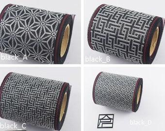 4 set of Japanese jacquard ribbon, 5M roll, durable, handmade material, black oriental series