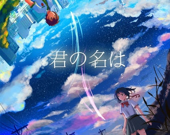 Your Name Fan Art 11x17in Print