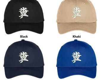 827a9e6111d6a Stitchfy Chinese Character Shit Embroidered Structured High Profile Baseball  Cap (SF-TXT028-OTC-27-079)