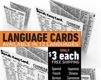 SpeakEasy Translation Language Travel Cards - Now in 12 Languages - FREE USA SHIPPING