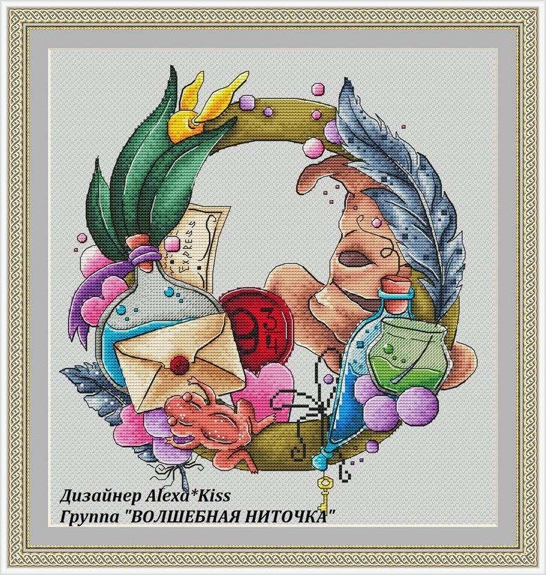 Cross Stitch Pattern pdf potion modern xstitch chart Fantasy hat Embroidery PDF Instant Download DMC