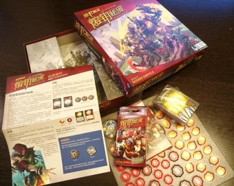 Chinese KeyForge: Call of the Archons - Starter Set