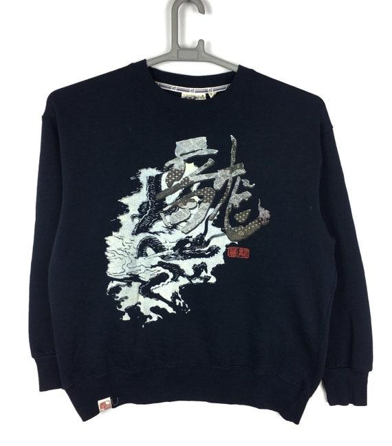 Vintage 90s Sukajan Dragon Japanese Brand sukajan