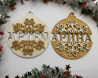 wooden christmas decorations personalised christmas bauble christmas tree decoration personalised bauble wooden bauble family bauble