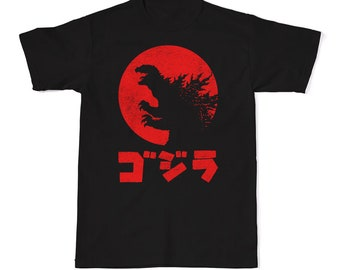 997c2d1a4f6 King Of The Monsters T-Shirt