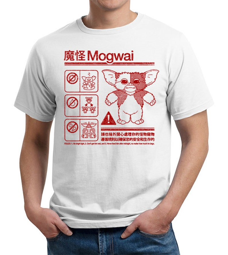 d7d9d16e Mogwai Warning T-Shirt Gremlins Gizmo Shirt Funny Horror | Etsy