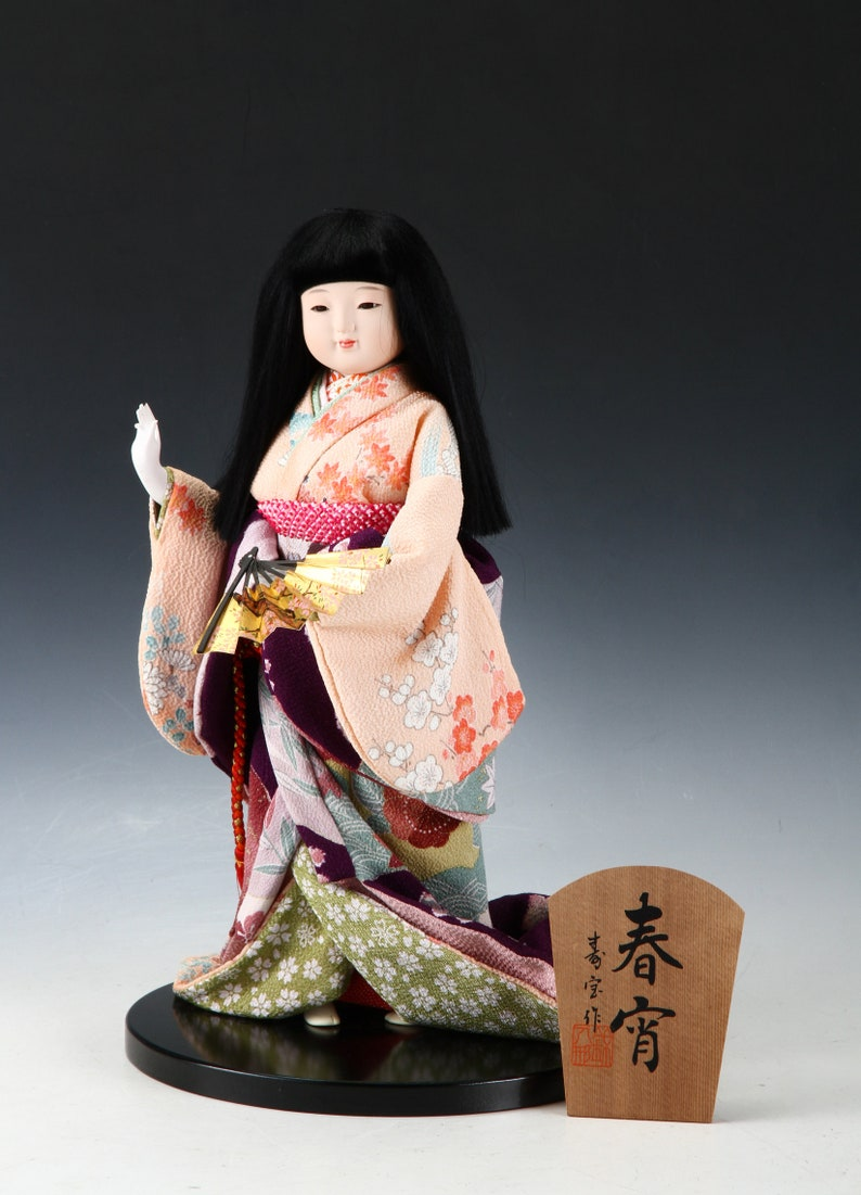 Japanese Oyama Doll  Traditional Ichimatsu Style