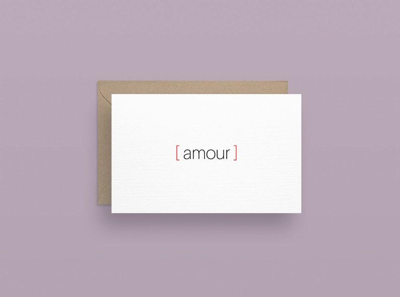 Postcard Romance card image 0