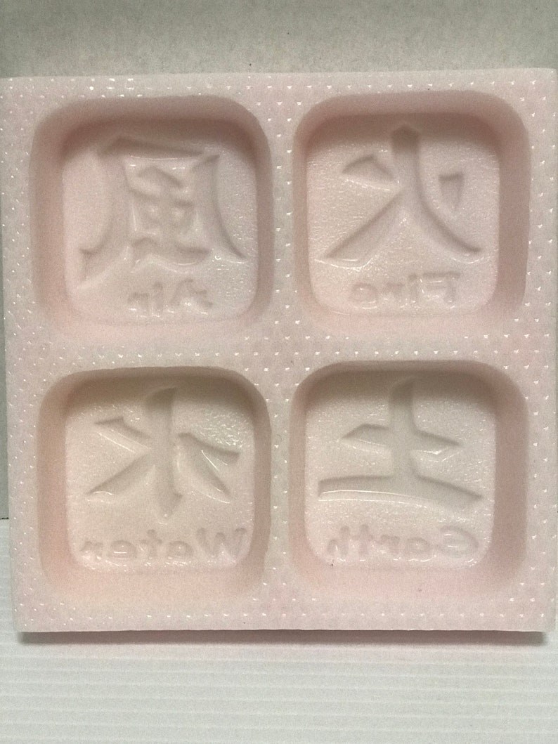 Four elements of nature mold soap mold elements of nature silicone mold soap molds candle molds baking molds soap molds silicone 3D molds